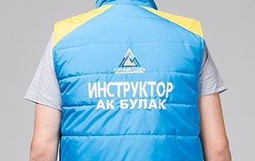 Инструктор Ак Булак